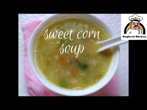 sweet corn soup  || Restaurant style sweet corn soup