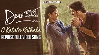 O Kalala Kathala - Reprise Video Song | Dear Comrade Telugu Video Songs | Vijay Deverakonda,Rashmika