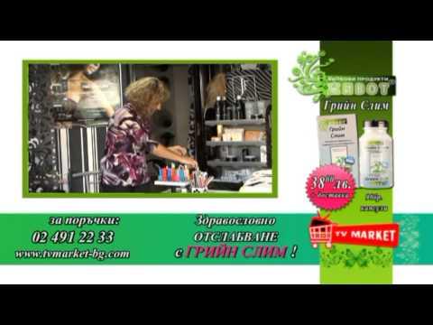 Магазин за диабетици Омск
