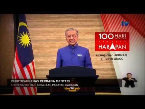 100 Days Pakatan Harapan's Government