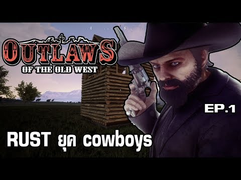 Outlaws of the Old West EP.1|Rust cowboys