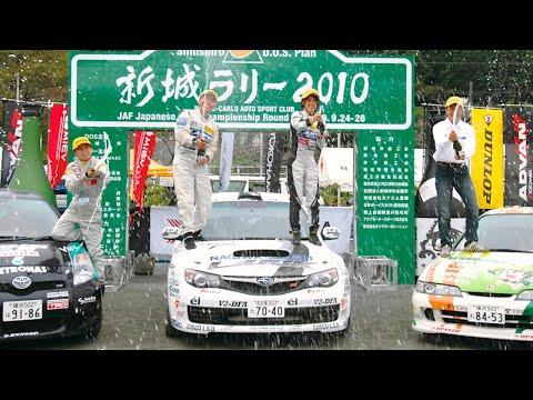 トヨタに移籍が決定した勝田範彦選手。スバルが今までの感謝をこめた動画が泣ける。ライバルとなる勝田範彦への感謝をこめた動画