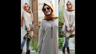 f8abfd42b 03:04 ملابس محجبات شتاء 2018 موضة الوان و ازياء المحجبات 2018 hijab fashion  style