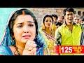 मोरे बगिया के सुगनवा - Raja Babu - Nirahua & Amarpali Dubey - Bhojpuri Hit Songs