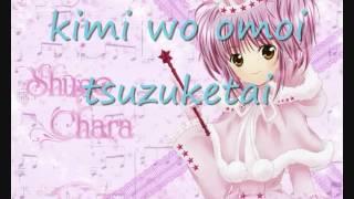 Secret Princess (FT. Itou Kanae)as(Hinamori Amu) with romaji lyrics FULL