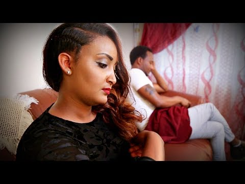 Kira Abigaro - Ere... Lash | ኧረ ላሽ - New Ethiopian Music 2017 (Official Video)