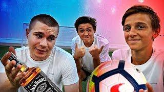 Пьяный фифер l Детская Версия feat. Felix FIFA & Flips
