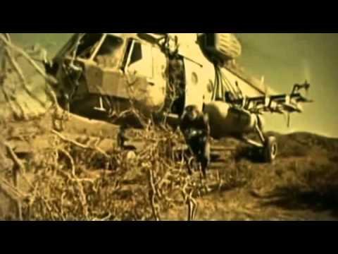 Афганская вьюга