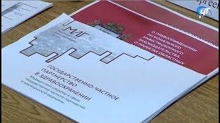 Состоялся областной Совет по улучшению инвестиционного климата