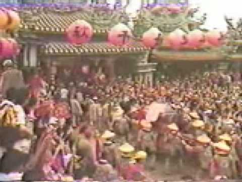 70年代大甲媽祖往北港進香 - 北港迎媽祖