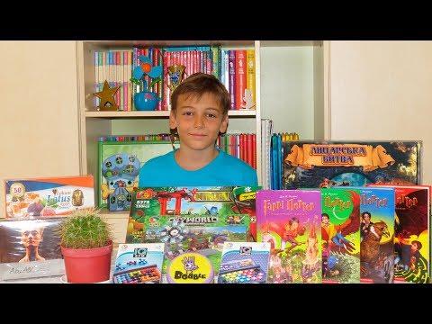 Мои подарки на ДЕНЬ РОЖДЕНИЯ 10 лет
