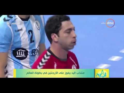 مصر تفوز على الأرجنتين في بطولة كأس العالم لكرة اليد.. تعرف على فرص المنتخب للتأهل