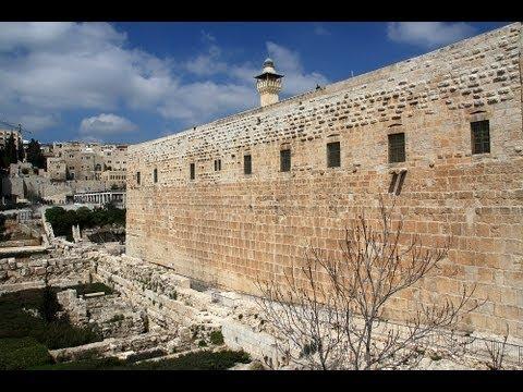 כך נראו החיים בירושלים בתקופת בית המקדש