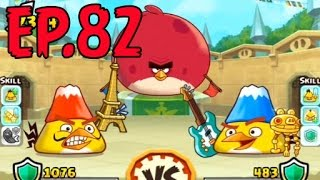 Angry Birds Fight! - ARENA CHUCK MASTER CUP - GOLDEN LIGHTING SHIELD (SS CHUCK / YELLOW) - EP82