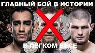 Нурмагомедов посчитал свой бой с Фергюсоном главным в истории UFC
