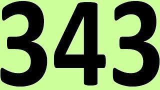 ФРАЗОВЫЕ ГЛАГОЛЫ АНГЛИЙСКОГО ЯЗЫКА  АНГЛИЙСКИЙ ЯЗЫК ДО АВТОМАТИЗМА ЧАСТЬ 2 УРОК 343
