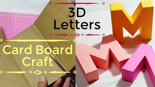 3D Letters From Cardboard | 3D Letter DIY. Marquee Letters | Cardboard Crafts | Paper Craft Tutorial