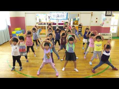 日本全国でレッツ☆うみダンス in 八重田保育園のみなさん
