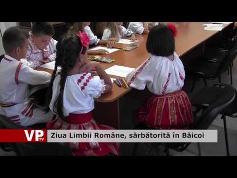 Ziua Limbii Române, sărbătorită în Băicoi