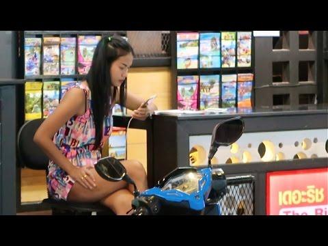 Sex Film look giovanile
