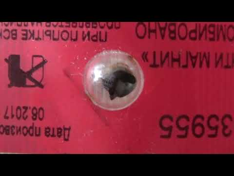 Тест антимагнитной пломбы на магнит.