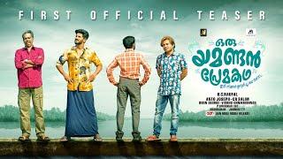 Oru Yamandan Premakadha - Official Teaser