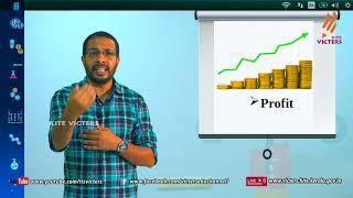 Plus Two | Business Studies | Class – 02