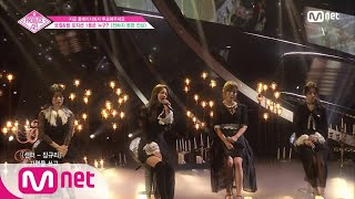 The Truth Untold - Produce 48 [Download 320,MP3]
