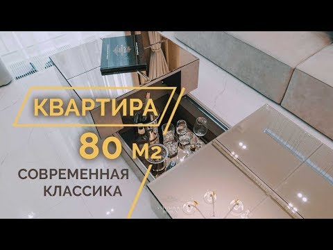 Видео 19 Элегантная квартира 80 м2 ЖК Бульвар Фонтанов в Киеве