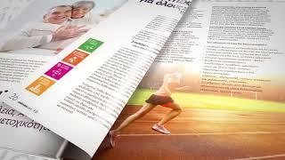Δημιουργία βίντεο παρουσίασης επιχείρησης (Corporate Presentations)