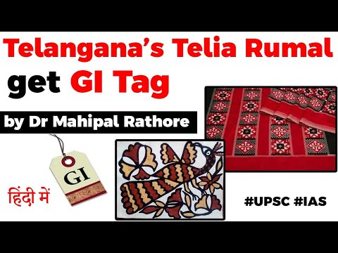 Telangana's Puttapaka Telia Rumal gets Geographical Indications Tags, Current Affairs 2020 #UPSC2020