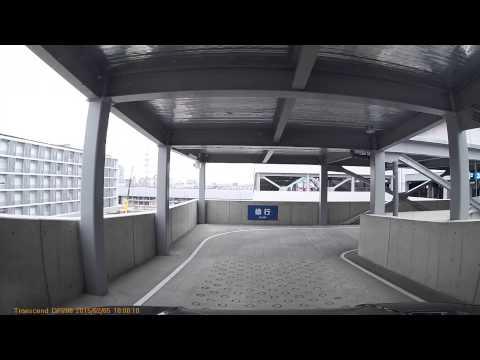 イオンモール京都桂川 立体駐車場 コンプリート