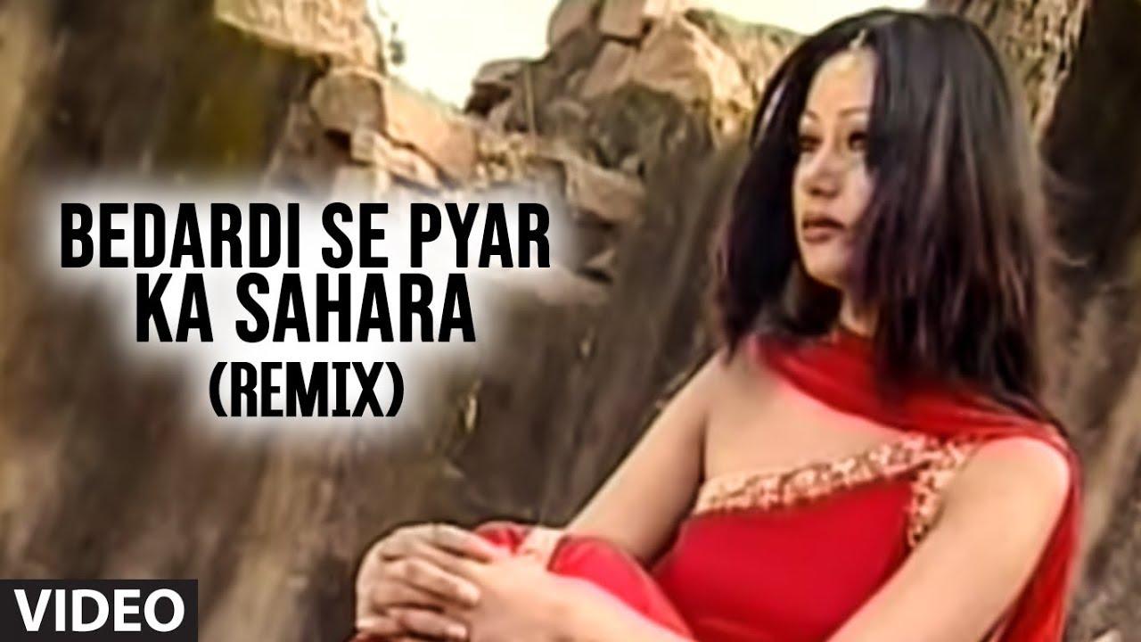 Bedardi Se Pyar Ka Sahara Na Mila Lyrics in English