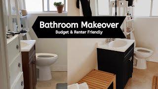 Renter Friendly Bathroom Makeover 2020 | Under $200