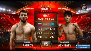 Шамиль Амиров vs. Санжар Ажибаев / Shamil Amirov vs. Sanzhar Azhibaev
