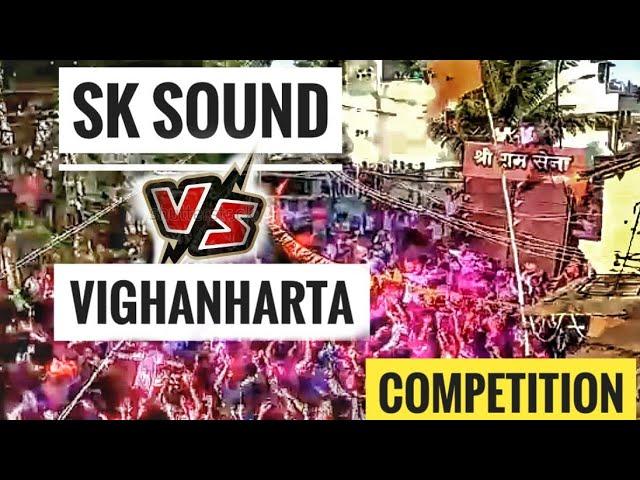 SK Sound Vs Vighanharta Sound Competition @ Hanuman Jayanti Angol