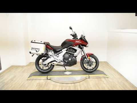2011 Kawasaki Versys® in Wauconda, Illinois - Video 1