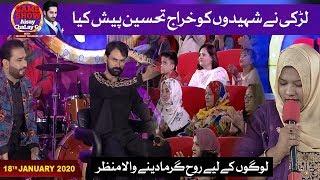Larki Ny Shaheedoon Ki Khiraj-e -Tehseen Pesh Kia!!  Game Show Aisay Chalay Ga With Danish Taimoor