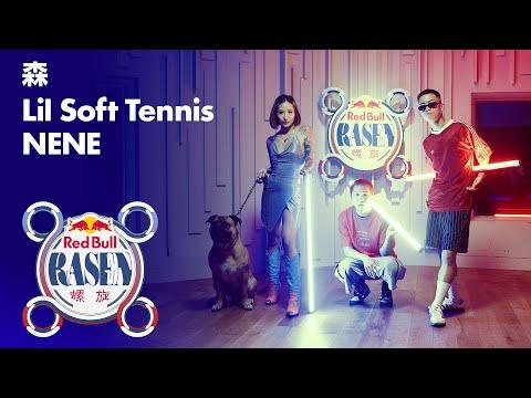 Mori / Lil Soft Tennis / NENE - Red Bull RASEN