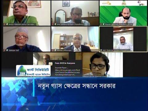 চাহিদা পূরণে নতুন গ্যাস ক্ষেত্রের সন্ধান করছে সরকার | ETV News