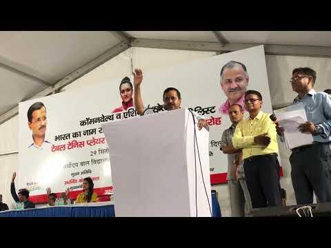 Delhi CM Arvind Kejriwal felicitated Asian Games & Common Wealth games Gold Medalist Manika Batra
