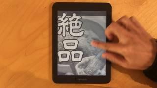 BoyueLikebookMars電子書籍マンガアプリ動作テスト