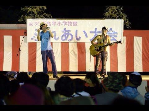 Takahira Elementary School