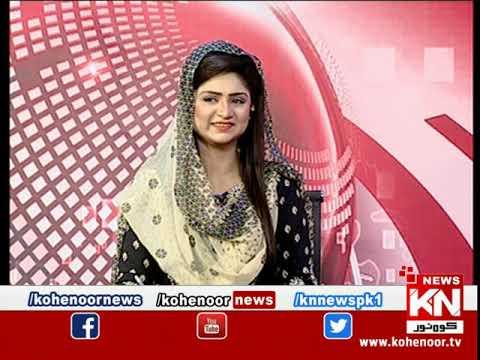 Kohenoor@9 05 November 2020 | Kohenoor News Pakistan