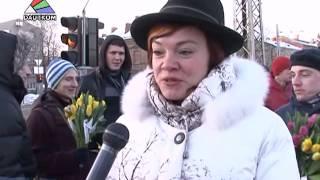 Акция - 8 марта в городе Даугавпилс.