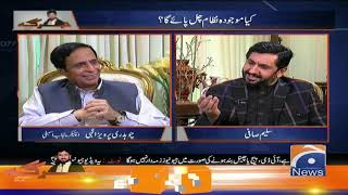 Jirga | Chaudhry Parvez Elahi | 16th November 2019 | Part 03