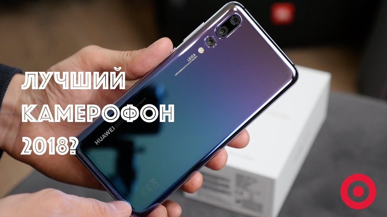 Видео Huawei P20 Черный