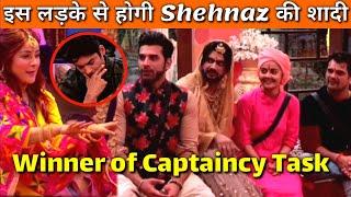 Bigg Boss 13: Winner of Captaincy Task| Shehnaz Ka Swayamvar Today (20th Nov)| Siddharth Vs Paras