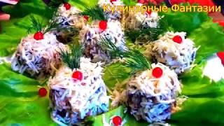"""Классная закуска """"Рафаэлки"""" к Новогоднему столу! Все будут в Восторге! Праздничные рецепты!"""