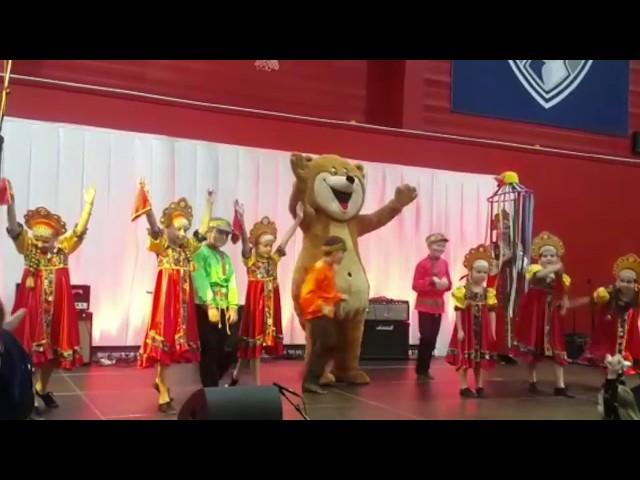 Интернациональный фестивале в международной школы в Брюсселе
